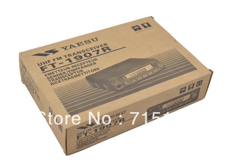 Yaesu 1900R/E Yaesu poste autoradio 1907R 55 Watts 200CH UHF FM Émetteur-Récepteur Mobile/Mobile radio/CB Radio