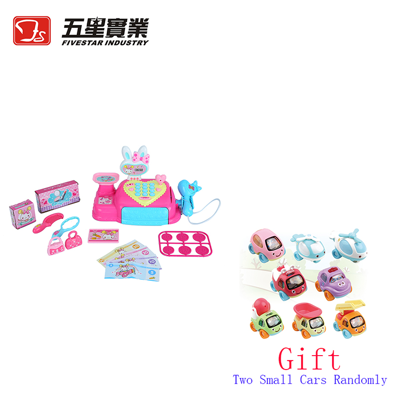 FS TOYS 1 SET 35522 kids plastic cash register play pretend set register cash toy shop for children toys for children