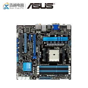 Biostar A75MG AMD AHCI Driver for Windows