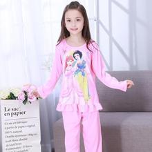 Disney Frozen/детская одежда для сна; комплект детской одежды с героями мультфильмов; домашняя одежда с длинными рукавами для девочек