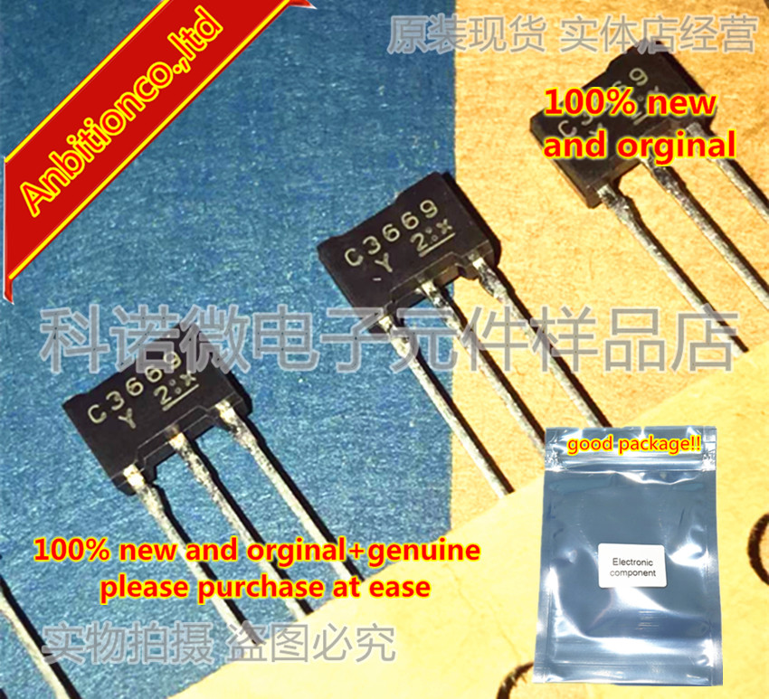 10pcs 100% New And Orginal 2SC3669 C3669 TO-92 In Stock