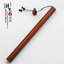 Creative incense cone emarginated cocobolo rosewood joss stick bottom long gourd inserted aloes lie box