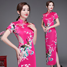 2019 New 5XL 6XL Qipao Women Rayon Print Cheongsam Lady Sexy Long Cheongsam Chinese Style Party Dress Plus Size 3XL 4XL(China)