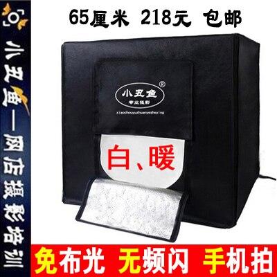LLEVÓ Cajas de luz de estudio de fotografía profesional set pequeña caja Taobao