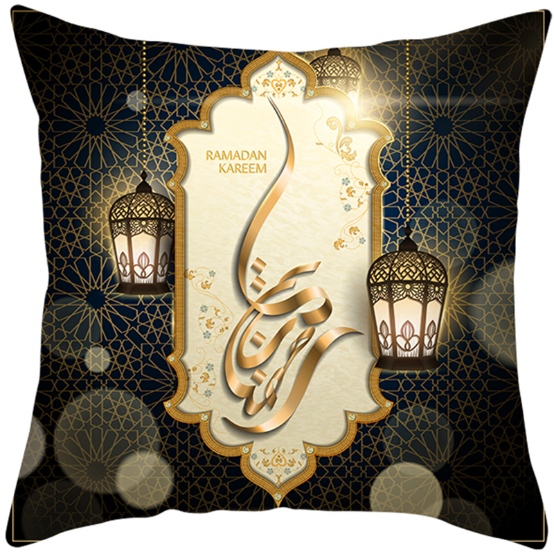 2019 NEW Ramadan Kareem Lantern Pillow Cover Islamic Fantastic Colorful Lights Art Decorative Pillow Case in Pillow Case from Home Garden