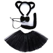 Девушка кошка повязка на глаза для косплея юбка-пачка галстук хвост Комплект Дети партии реквизит костюм Хэллоуин карнавал день рождения подарок