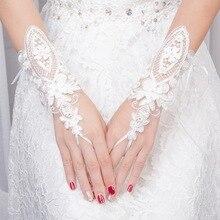 2b9d367fe Kseniya ملكة الدانتيل الأبيض الزفاف قفازات مع بلورات المعصم فستان الزفاف  قفاز هوك فنجر اكسسوارات الزفاف Appliqued الديكور
