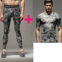 Men Pants 2017 Skinny Sweatpants For Men Compression Pant Male Fashion Man Joggers Set Menfolk Fitness