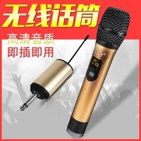Беспроводной караоке микрофон, микрофон mikrofon караоке плеер KTV Караоке Эхо система цифровой звук аудио миксер пение машина MICE3