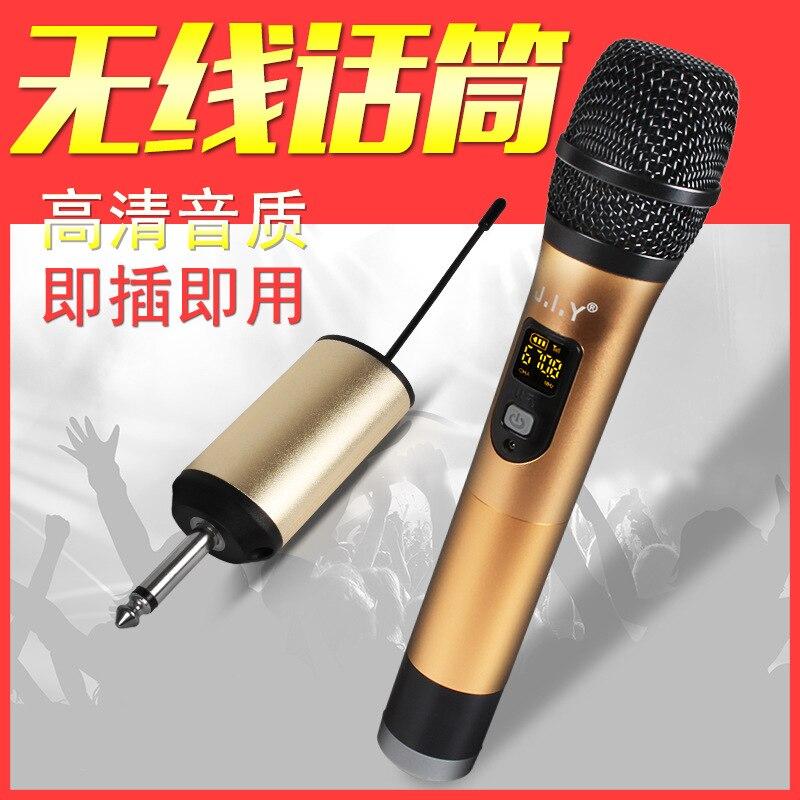 Bezprzewodowy mikrofon Karaoke mikrofon mikrofon Karaoke odtwarzacz KTV Karaoke Echo System cyfrowy dźwięk Audio mikser śpiewanie maszyna MICE3