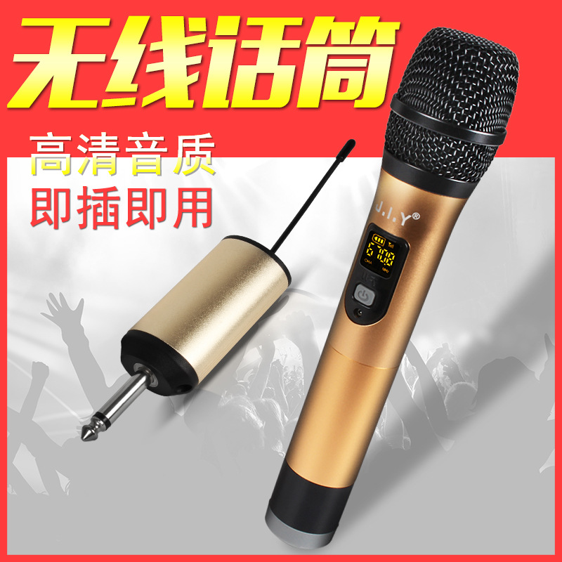 Wireless Karaoke Microphone MIC Mikrofon Karaoke Player KTV Karaoke Echo System Digital Sound Audio Mixer Singing Machine MICE3