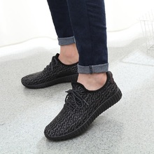 2019 new wild fashion trend flying woven shoes casual comfort weaving flat mens running