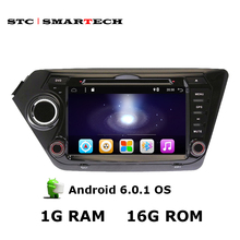 SMARTECH 2 Din Araba Multimedya DVD Oynatıcı Android 6.0.1 Quad-Core 8 KIA RIO K2 için inç destek GPS Navigasyon OBD Bluetooth 3G