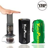 YRP YuroPress Portable Coffee Maker Espresso French Press Household DIY Coffee Pot Air Press Drip Coffee Machine Filters Paper
