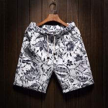 Men's Boho Breathable Shorts