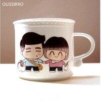color change mug creative milk mug birthday valentine's day wedding gifts