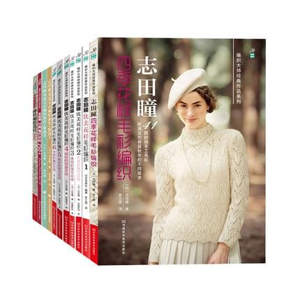 11pcs/set Knitting Book  Janpenese Beautiful Pattern Sweater Weaving Book In Chinese Edition