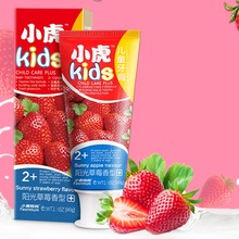 Strawberry Toothpaste Children's Fluorine Anti-caries Organic Teeth Whitening