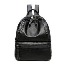 Корейский стиль модные женские туфли рюкзак Высокие ботинки из PU-кожи качество мешок большой Ёмкость мягкая молния школы Сумки на плечо