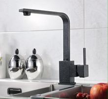 Бесплатная Доставка! Полный меди кухня кварцевый камень бассейна кран может быть универсальный вращения черный цвет горячей и холодной кран 1 шт./лот