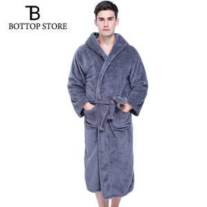 135bf78785 Long Bath Man Robe Bathrobe Sleepwear Male Dressing Gown