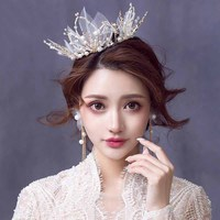 Elegant Bride Pearl Princess Tiara Round Crown Diadem and Earrings Set Wedding Hair Ornaments Baroque Headband Bridal headpiece