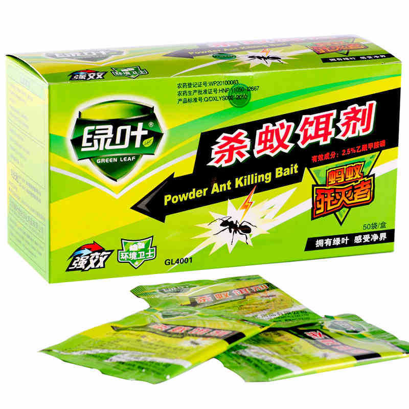 50Packs Pest Control Powder Ant Killing Bait Medicine Insecticide Ants Repellent Repeller Trap Killer Destroy Ant Baits gis chino para chinches