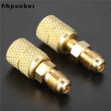 2Pc Brass R410a Refrigerant Adapter 1/4 Male To 5/16 Female SAE Swivel Adapter For R410A Mini Split HVAC System Straight Adapter 2pcs lot new high quality for air conditioning 1 4 male sae x 5 16 female low loss sae straight adapter for r410a