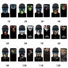 Мотоциклетная маска для лица Велоспорт Хэллоуин голова теплый шарф на шею череп лыжный Джокер повязка страшная маска для лица