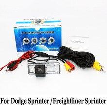 Laijie Парковочная Камера Для Dodge Sprinter/Для Freightliner Sprinter/HD Широкоугольный Объектив CCD Ночного Видения Заднего Вида камера