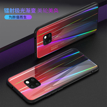 Mate20+ Tempered Glass Case for Huawei Mate 20 Pro Gradient Color Aurora Laser Mate20 Back Cover P20