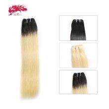 Ali queen бразильские 1/3/4 шт. натуральные неокрашенные волосы прямые человеческие пучки волос блондинка 613/натуральный черный/1b-613