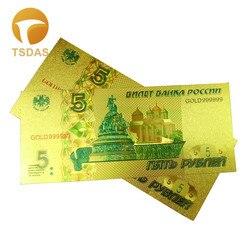 1 sztuk kolorowe rosja złoty banknot nowy 5 rubel pozłacane banknot Bill w 24k złota folia pamiątkowy złoty banknot s|Złote banknoty|   -