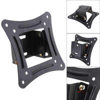 Universal TV Wall Mount Bracket Fixed Flat Panel TV Frame Stand Holder 15 Degrees Tilt Angle for 14-26 Inch LCD LED Monitor