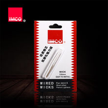 Mecha con cable de algodón IMCO Original, 330mm, para mechero de gasolina, dispensador de repuesto, encendedores, arrancador de fuego genuino