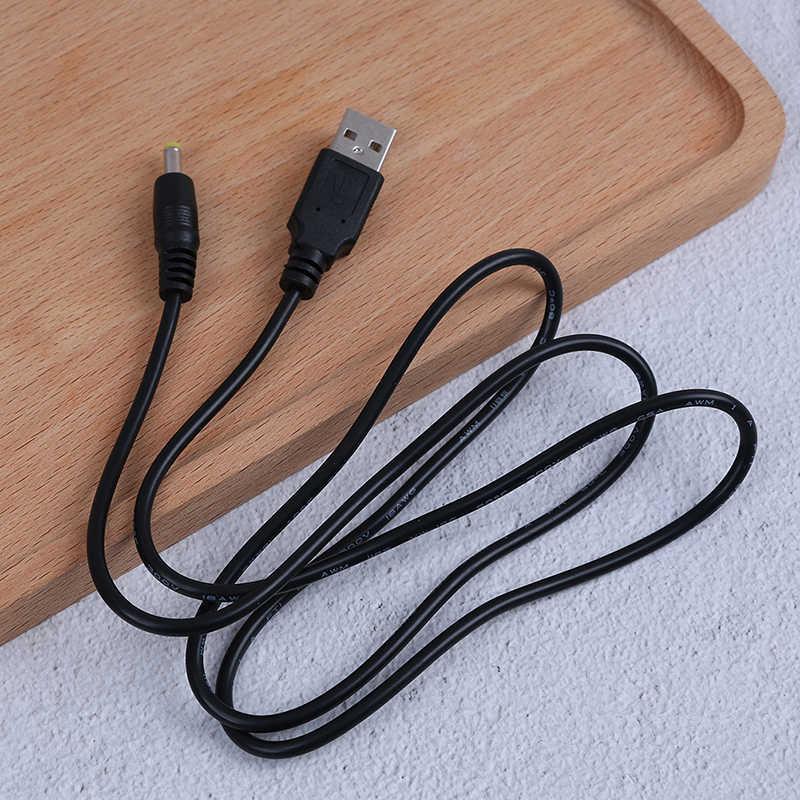 1.2 メートル純銅黒 1A 5 V USB Dc 4.0 × 1.7 ミリメートル電源充電ケーブル純銅ソニー PSP 4.0 インタフェース
