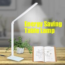 Eye Protection Table Lamp 48 LED SMD Dimmable Energy Saving Desk Lamp Study Reading Protection Lamp Light Adjustable Luminaria цена 2017