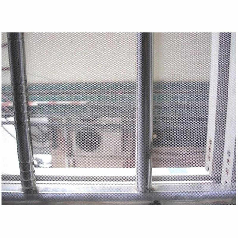 مغناطيس للستائر على نافذة ناموسية صيفية نافذة شبك الحشرات شبكة الشاشة الستار حامي Flyscreen حواجز النافذة Aliexpress