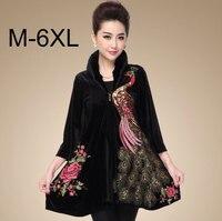 Inverno plus size xxxxxxl di stile cinese dell'annata del pavone del ricamo cardigan velluto oro 3d stampato trench cappotti donna giacca a vento