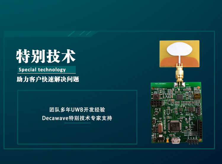 US $699 99 |Dw1000 follower development board DWM1000 3 base station 1 tag  positioning standard positioning kit-in Network Cards from Computer &