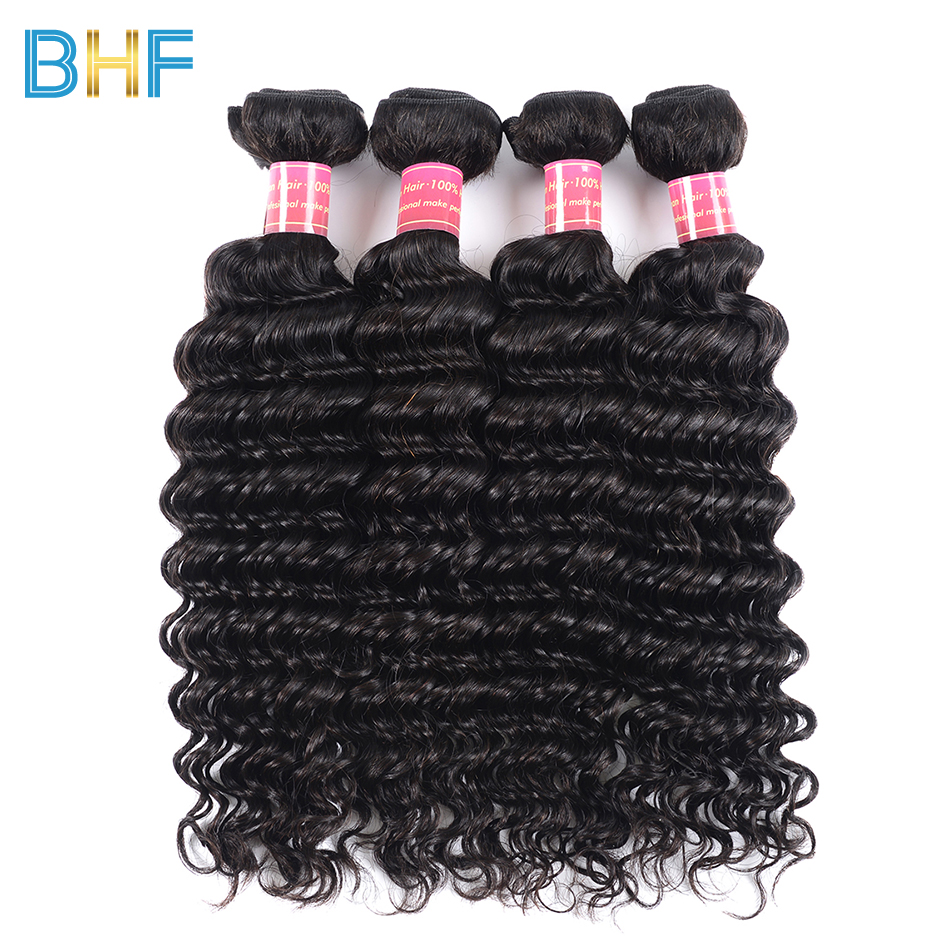 Deep Wave Brazilian Virgin Hair 4 Bundles Curly Weave Human Hair Extension Deep Curly Brazilian Hair Weave Bundles BHF Hair