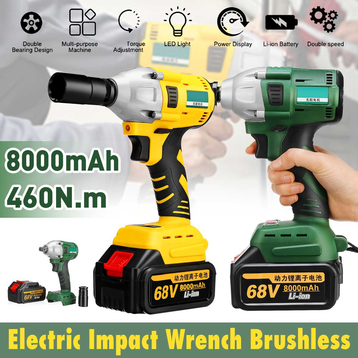 68V Electric Brushless Cordless Impact Wrench 8000mAh 2 Batteries 1 Charger 460N.m High Torque Electric Wrench Power Tools68V Electric Brushless Cordless Impact Wrench 8000mAh 2 Batteries 1 Charger 460N.m High Torque Electric Wrench Power Tools