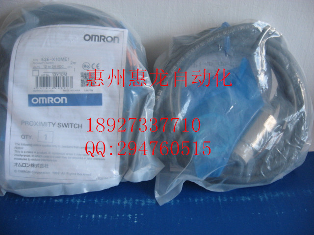 [ZOB] New original OMRON Omron proximity switch E2E-X10ME1 2M  --2PCS/LOT new original proximity switch im12 04bns zw1