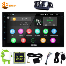 4core Android 6.0 2 din Car 1080p video audio player pc universal radio for nissan x-trial xtail Qashqai tiida pathfinder stereo