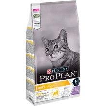 Сухой корм Purina Pro Plan для кошек с избыточным весом и кошек, склонных к полноте, с индейкой, Пакет 1.5 кг