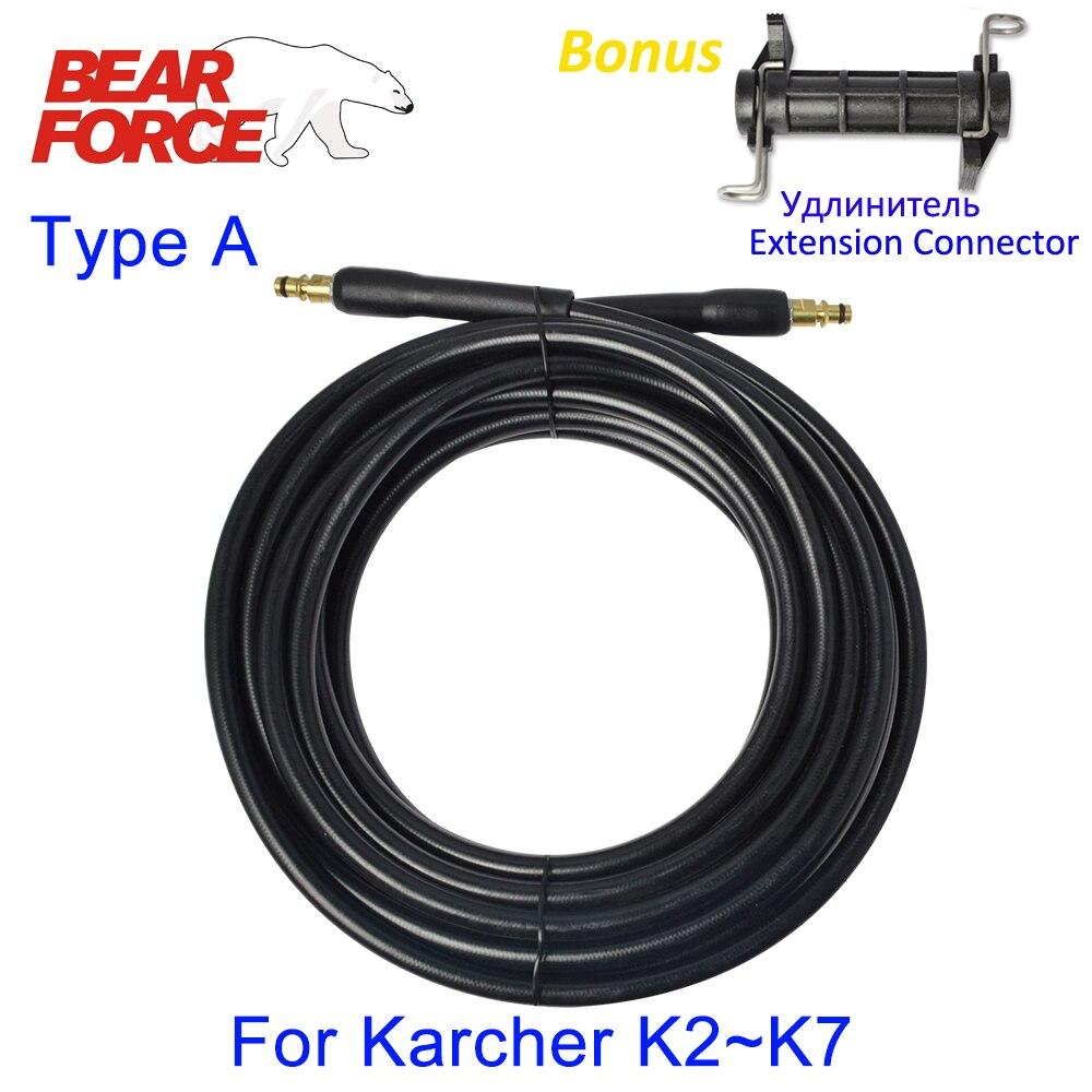 6 8 10 a 15 metros de la lavadora de alta presión de limpieza de agua manguera de extensión para Karcher K2 K3 K4 K5 K6 k7 limpiador de alta presión