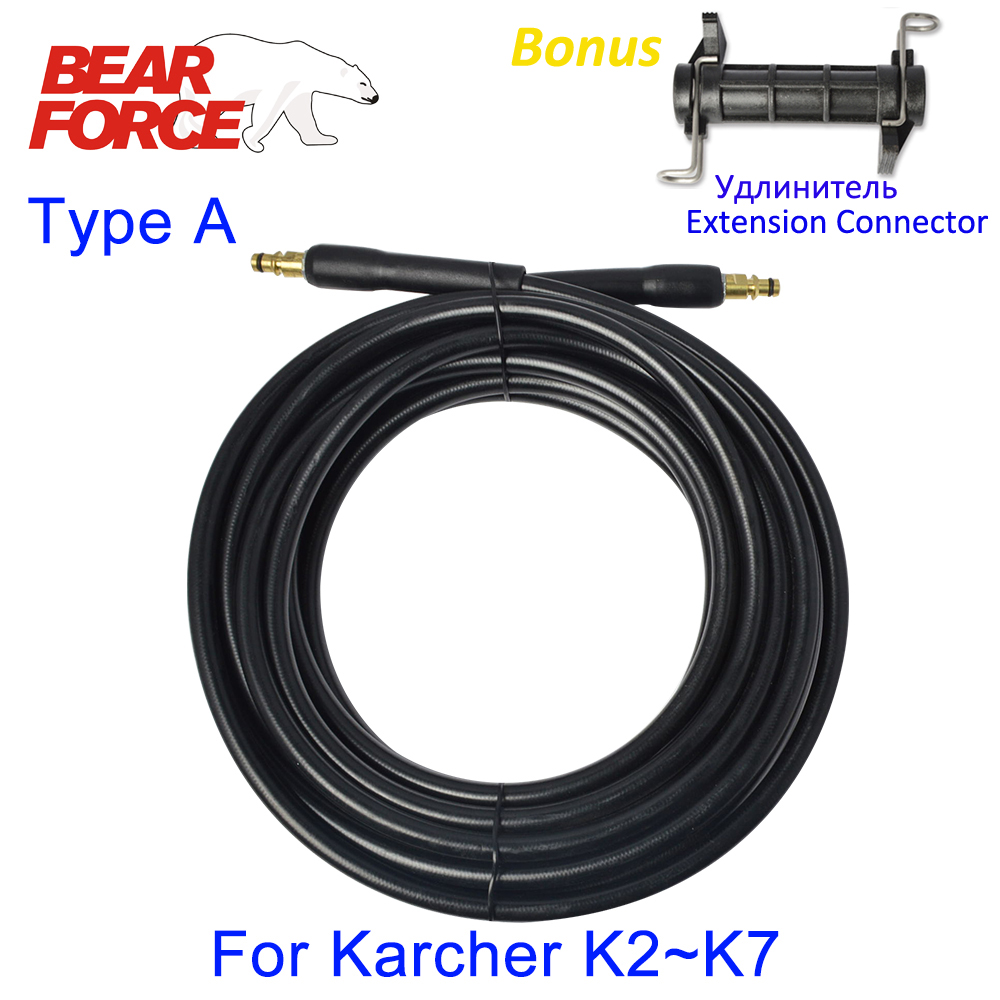 6 m y 8 m y 10 metros de alta presión de limpieza de agua manguera de extensión para Karcher K2 K3 K4 K5 K6 K7 limpiador de alta presión
