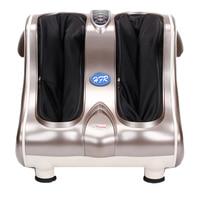 HFR 8812 Carbon 3D Shiatsu Vibrating Rolling Massage Fiber Luxury Foot Massager