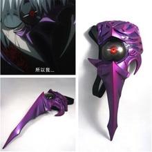 Anime Tokyo Ghoul Cosplay Props Mask Kaneki Ken Centipede Form PVC Eyewear Fancy Best Gift