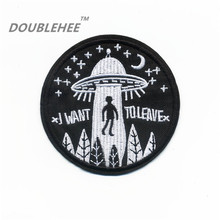 DOUBLEHEE 8CM*7.8CM Embroidered Iron On Patches White Line I want to leave Space Embroidery DIY Garments Shoes Bags Accessories
